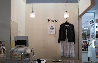 Beneの店内の様子1